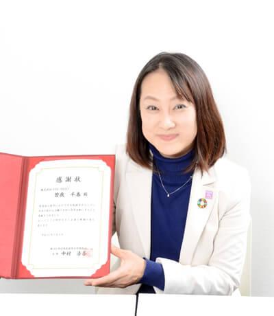 2016 年に日本乳癌学会から「感謝状」を贈呈される